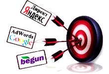 Что такое контекстная реклама в интернете