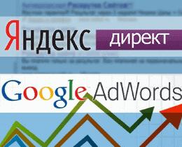 Основные стратегии контекстной рекламы в интернете