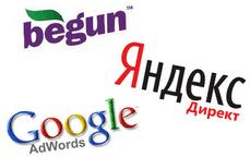 Лучшие сервисы контекстной рекламы в интернете