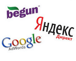 Сервисы контекстной рекламы в интернете
