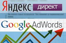 Ведение контекстной рекламы в интернете