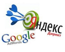 Реклама в контексте сайта в интернете