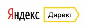 Что такое Яндекс Директ и для чего он нужен