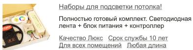 Пример конкретного объявления в Яндекс Директе