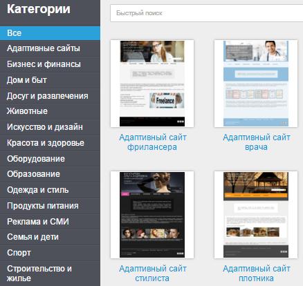 Спринтсайт - специальный хостинг WordPress
