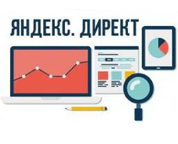 Создание группы объявлений в Яндекс Директе