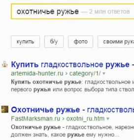 Какие имеются запрещенные тематики в Яндекс Директ