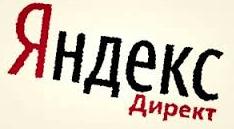 Сколько длится модерация в Яндекс Директ и как ее пройти