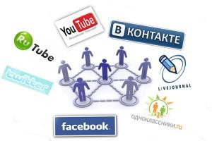 Инфоподы для сайта в виде акций в соцсетях