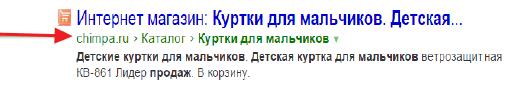 Как добавить адрес в сниппет Яндекса
