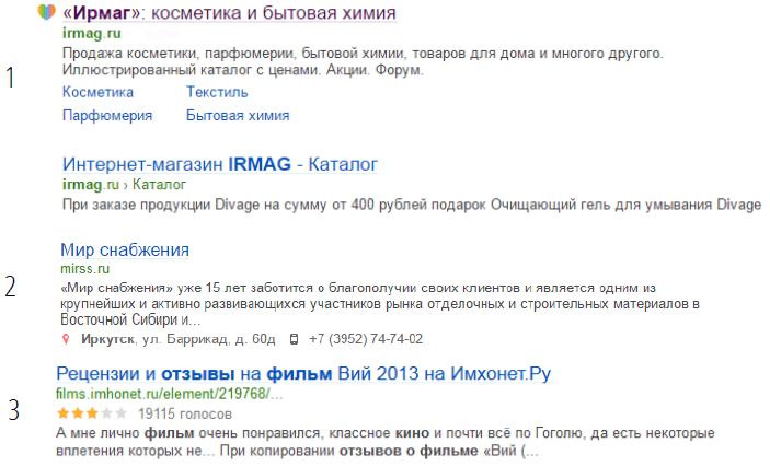 Как создать красивый сниппет для сайта в выдаче Mail.ru