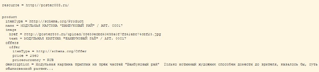 Как использовать Яндекс валидатор для проверки сайта