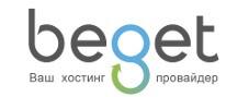 Вся полная информация о хостинге Бегет