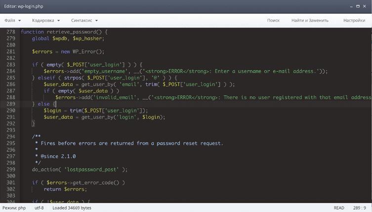 Удобный редактор кода