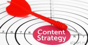 Что такое контентная стратегия сайта и для чего она нужна в сео