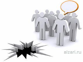 Страшные ошибки при сборе отзывов о товарах или услугах