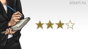 Как лучше оформить отзывы о компании и ее услугах