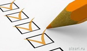 Этап предварительной подготовки рекламной кампании в интернете