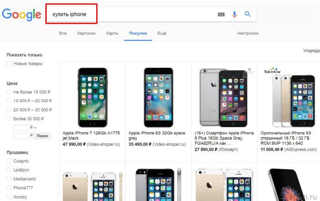 Что такое Google покупки (shopping) и как выглядит такая онлайн реклама в интернете
