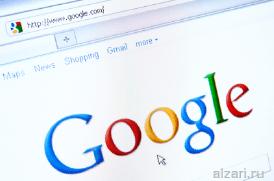 Как осуществить вход в аккаунт Гугл Адвордс