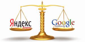 В чем заключаются плюсы и минусы рекламы в Гугл и Яндексе