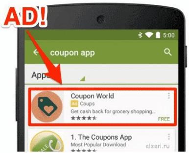 Что такое реклама приложения в Google Play и как она выглядит