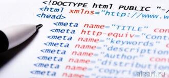 Как проводится SEO внутренняя оптимизация сайта в интернете