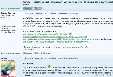 Пример размещения ссылок при партизанском маркетинге