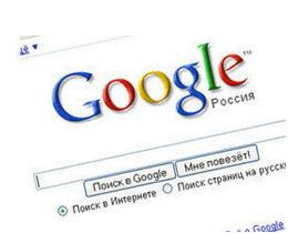Что такое поисковые запросы в интернете