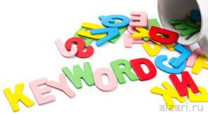 Сбор ключевых слов платными и бесплатными способами