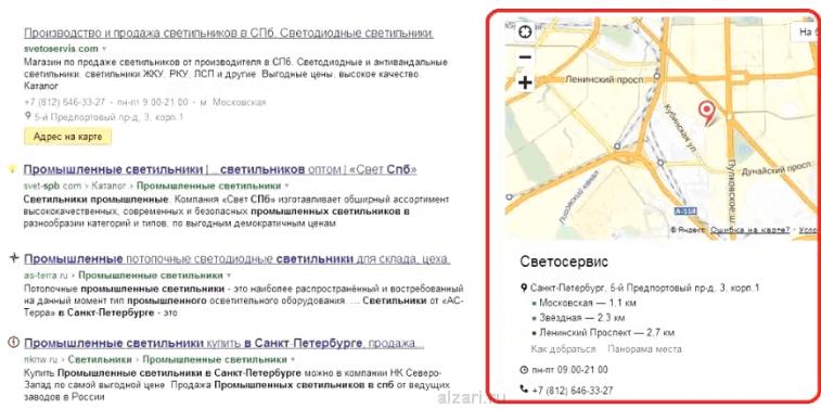 Адрес компании на карте в поисковой выдаче Яндекса