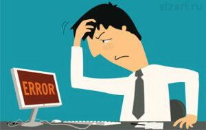Самые распространенные ошибки при раскрутке сайта в регионе