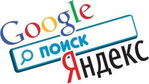Общие рекомендации по региональному продвижению сайта в Яндексе и Google
