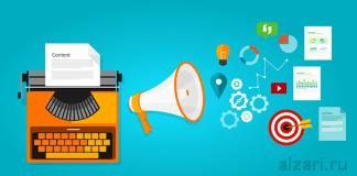 Создание контент-маркетинга для любого бизнеса в интернете