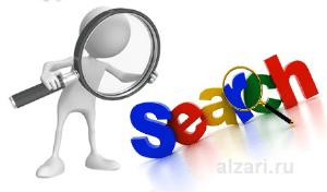 Оценка посещаемости сайта по поисковым запросам людей