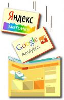Как узнать реальную ценность онлайн аналитики