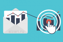 Как улучшить открываемость писем в email-рассылке