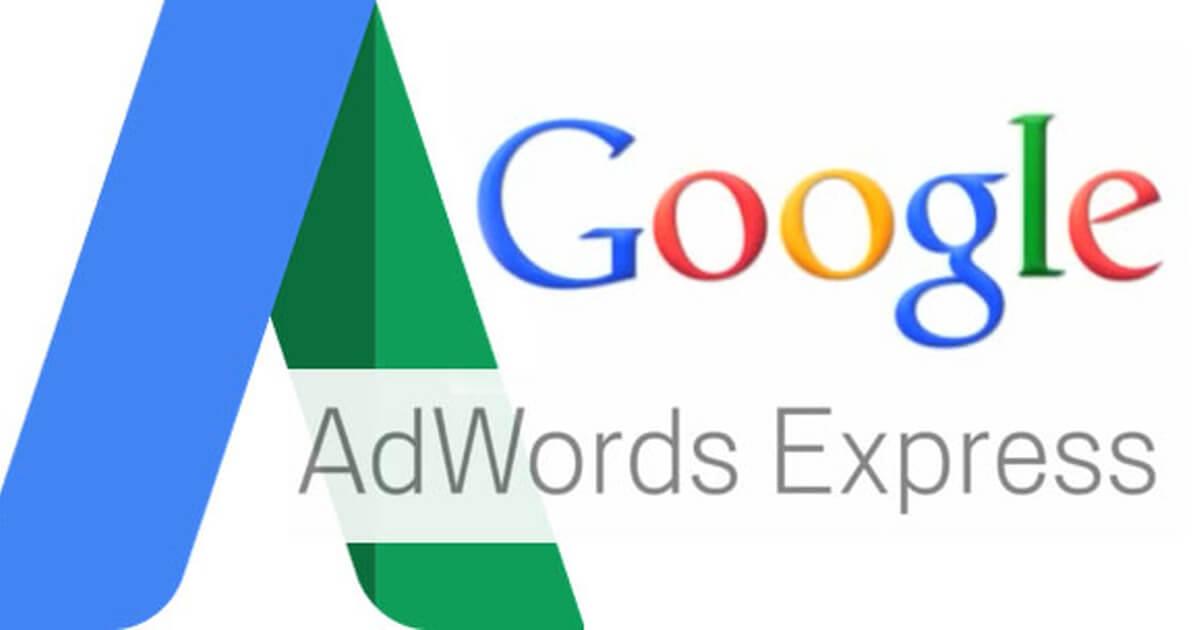 Google adwords express вход в личный кабинет контекстная реклама 1$ за клик