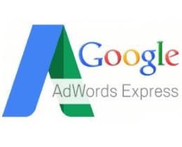 Руководство по настройке Google Adwords Express