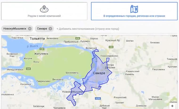 Выбираем города и регионы для геотаргетинга в системе Адвордс Экспресс