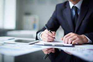 Создаем профиль основных задач для бизнеса