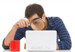Основные этапы при анализе юзабилити сайтов в интернете