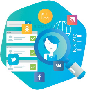 Как определить свою целевую аудиторию в социальных сетях