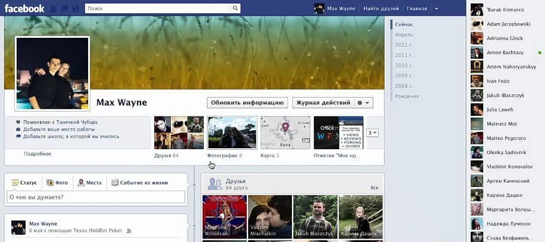 Социальная сеть Facebook и ее главные особенности