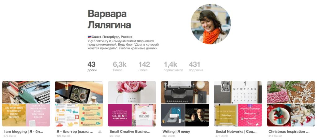Главные особенности площадки Pinterest