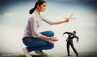 Манипуляции сложного клиента в деловом общении