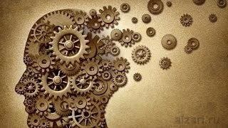 Психологические особенности трудных клиентов