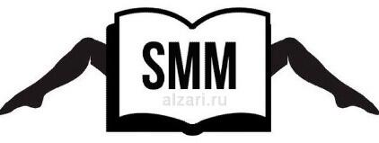 Как должно проходить SMM обучение по продвижению в социальных сетях