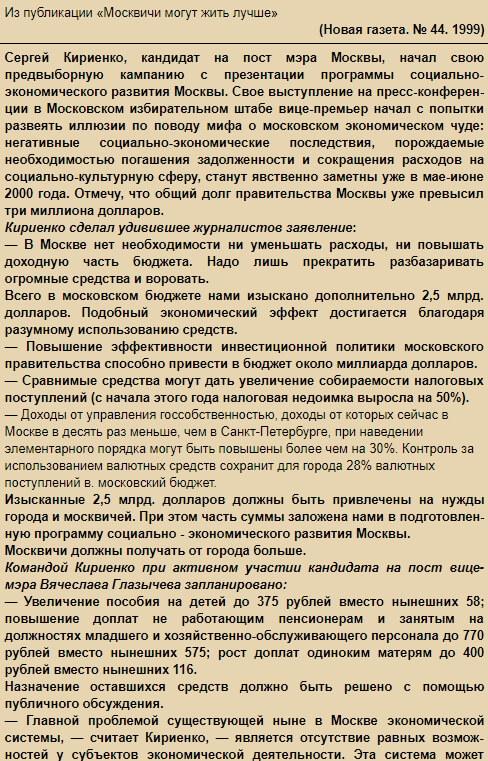 Пример аналитического пресс-релиза в журналистике