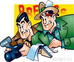 Что такое репортаж в журналистике и какова его особенность